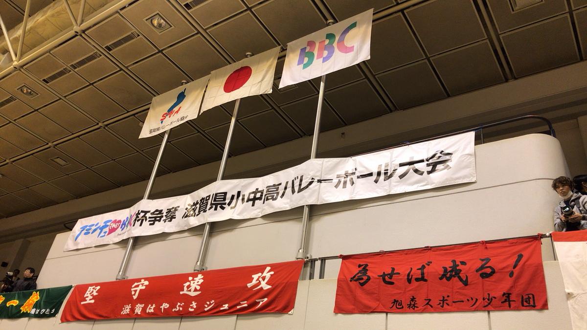 20200209-shinjin_SH010